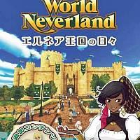 温馨JRPG游戏Switch《幻想国物语》19年出中文版