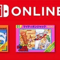 3款Switch在线服务11月免费FC新游戏公布