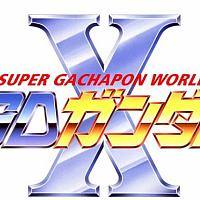 经典名作《SD高达X:超级扭蛋世界》Switch移植版明天发售