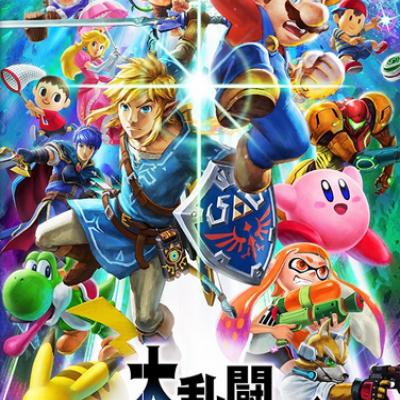 日本地区上周Switch游戏销量独霸前六 主机销量遥遥领先