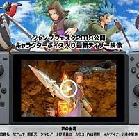 Switch跳票王《勇者斗恶龙11S》将在1月1日发布重要公告