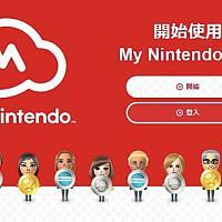 任天堂官方让利 购买Switch数字版游戏可用金币抵现金