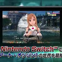 Switch《刀剑神域:虚空幻界》实机宣传片发布