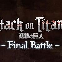 Switch《进击的巨人2:Final Battle》7月4日发售