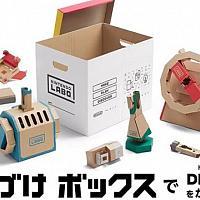 任天堂官方发布LABO系列全新产品:Labo收纳盒