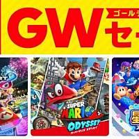 为迎接日本黄金周日服多款Switch大作打折促销