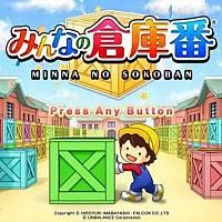 益智烧脑小游戏Switch《大家的仓库番》本月23日发售