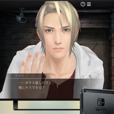 Switch《被囚禁的手心》将于8月底发售