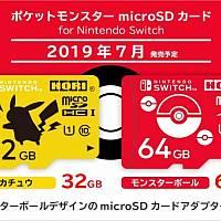 HORI下个月将推出精灵宝可梦SD卡和特制Switch手柄