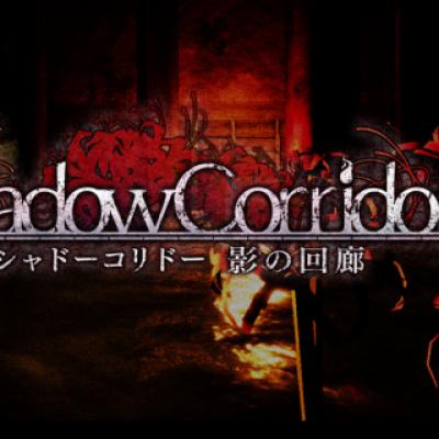 日风迷宫恐怖游戏《影廊》Switch移植版今夏发售